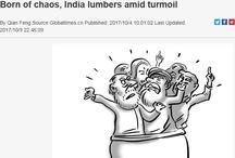 चीनी मीडिया ने भारत पर लिखा करारा लेख, राम रहीम को लेकर चीन में मचा है हड़कंप
