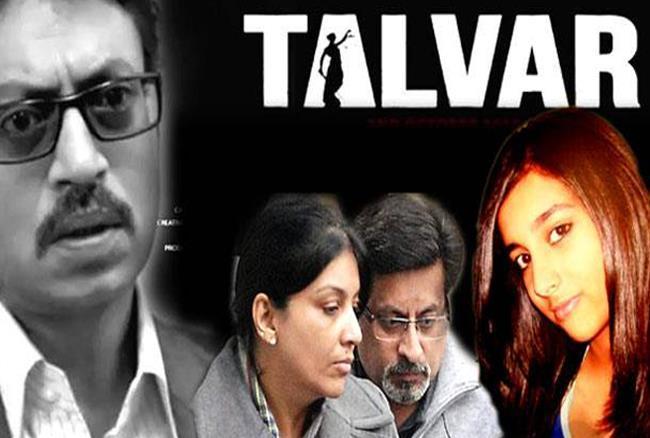 आरुषि हत्याकांड: फिल्म 'तलवार' के निर्माताओं के इस बयान से मचा बवाल