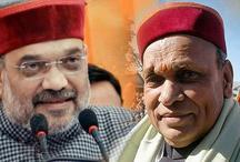 अमित शाह बोले, प्रेम कुमार धूमल होंगे हिमाचल में सीएम पद के भाजपा प्रत्याशी
