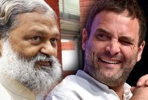राहुल गांधी पर हरियाणा के मंत्री का कटाक्ष- 'छोटा बच्चा लेडिस टॉयलेट में भी जा सकता है'