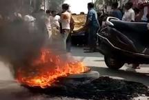 बिहार: कारोबारी की हत्या के बाद तनाव, 20 गाड़ियां आग के हवाले, धारा 144 लागू