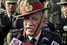 घाटी में वार्ताकार की नियुक्ति से आर्मी ऑपरेशन प्रभावित नहीं होंगे: जनरल रावत