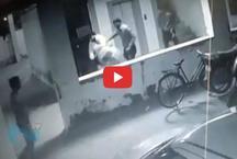 VIDEO: नेता ने पत्नी की जमकर की पिटाई, सीसीटीवी में हुआ कैद