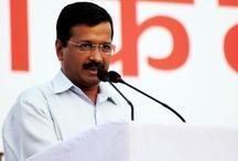 गुजरात चुनाव 2017: आम आदमी पार्टी ने जारी की 11 उम्मीदवारों की पहली लिस्ट