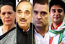 हिमाचल विधानसभा चुनाव: कांग्रेस ने जारी की स्टार प्रचारकों की लिस्ट, ये हैं नाम