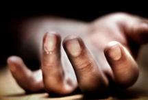 दिल्ली: होटल के कमरे में कपल ने की आत्महत्या, सुसाइड नोट में किया बड़ा खुलासा