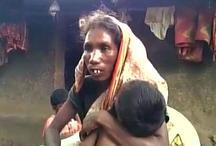 शर्मनाक: गांव की बदनामी का ऐसा खौफ, भूख से मरी बच्ची की मां को गांव से निकाला