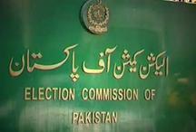 पाकिस्तान में नवाज शरीफ के दामाद समेत 260 सांसद बर्खास्त
