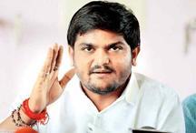 गुजरात: विधानसभा चुनाव से पहले हार्दिक को कोर्ट से मिली बड़ी राहत