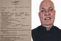 हरियाणा कांग्रेस प्रदेश उपाध्यक्ष की बढ़ी मुश्किलें, रेप केस में FIR दर्ज