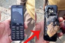 'ठांय' बोलकर चीथड़े उड़ गए फ्री वाले जियोफोन के, जेब में डालने पहले सच्चाई से रूबरू हो जाइए