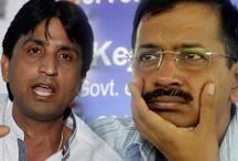 कुमार विश्वास से खफा हैं केजरीवाल, AAP की राष्ट्रीय परिषद से छीना अहम पद
