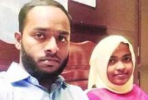 हदिया 'लव जेहाद' केस: सुप्रीम कोर्ट में केरल सरकार बोली- NIA जांच की जरूरत नहीं