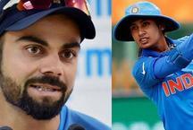 क्रिकेट के ये दो कप्तान बने नंबर वन, मिताली राज और कोहली का ये है रिकॉर्ड