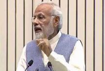 पीएम मोदी ने IIT गांधीनगर में छात्रों को समझाया 'JAM' मॉडल