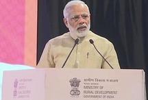 गरीबी भारत छोड़ो आंदोलन शुरू, पीएम ने कहा- गरीबों को मिलेगा मुफ्त बिजली कनेक्शन