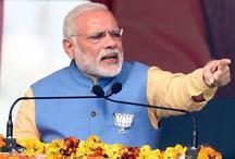 आज एक बार फिर गुजरात में मोदी चुनावी हुंकार, गांधीनगर में करेंगे गौरव महासम्मेलन को संबोधित