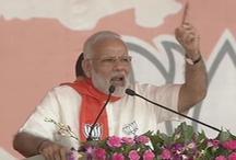 गुजरात गौरव यात्रा: पीएम मोदी ने कहा- कांग्रेस पार्टी जमानती पार्टी है