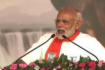 पीएम मोदी बोले- कुछ नहीं कर पाने वाले राहुल गांधी हमसे मांग रहे हैं हिसाब