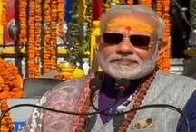 केदारनाथ में पीएम मोदी बोले- दिवाली के बाद शुरू होना चाहिए विकास का नया बही खाता