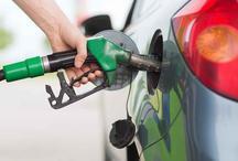 मध्य प्रदेश में भी सस्ता हुआ पेट्रोल-डीजल, सीएम शिवराज ने घटाई की वैट दर