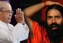 प्रणब मुखर्जी ने 2011 में योग गुरु रामदेव से विवादित मुलाकात पर किया बड़ा खुलासा