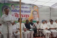 राहुल गांधी को कांग्रेस अध्यक्ष बनाने की कवायद शुरू, दिल्ली कांग्रेस में प्रस्ताव पारित