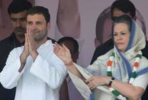सोनिया ने तोड़ी चुप्पी, कहा- राहुल जल्द संभालेंगे कांग्रेस की कमान