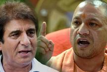 राज बब्बर का आदित्यनाथ पर तंज, बोले- अब न ठीक से योगी रहे और न सीएम