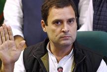 जब राहुल गांधी बनेंगे प्रधानमंत्री तो ये होगा जीएसटी का हाल!