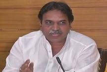 सीडी कांड पर छत्तीसगढ़ के मंत्री राजेश मूणत ने दी सफाई, कहा- फर्जी है सीडी