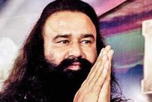 राम रहीम ने खेला दांव, दोनों दुष्कर्म पीड़ित साध्वियों पर नया पैतरा