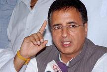 'कलयुग की कैकेयी' भाजपा ने राम को 30 साल से वनवास पर भेज रखा है: कांग्रेस