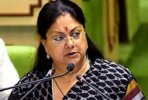 राजस्थान: अध्यादेश पर झुकी वसुंधरा सरकार, विवादित बिल पर पुनर्विचार करने को कहा