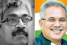 अश्लील सीडी कांड : पत्रकार विनोद वर्मा के बाद अब कांग्रेस नेता भूपेश बघेल के खिलाफ केस