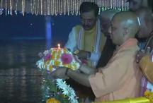 अयोध्या: सीएम योगी और राज्यपाल ने की सरयू की महाआरती