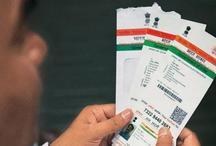RTI का खुलासा: 210 वेबसाइटों ने आधार से जुड़ी जानकारियां की सार्वजनिक