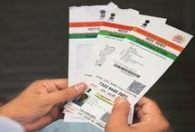 UP Board ने भी किया आधार को अनिवार्य, परीक्षा के दौरान होगी पहचान