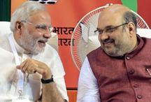 गुजरात: बीजेपी ने विधानसभा चुनाव के लिए बनाई ये रणनीति, 2014 में भी सक्सेसफुल रहा ये फॉर्मूला