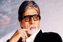 Amitabh Bachchan Interview: अमिताभ ने फिल्म के सेट पर आमिर खान से की ये गुजारिश
