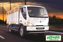Ashok Leyland बनाएगी BS-6 मानक की गाड़ियां, इस जापानी कंपनी से किया समझौता