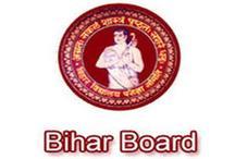 बिहार बोर्डः परीक्षा में 79 नंबर पाने वाले छात्र को 2 नंबर देकर किया फेल