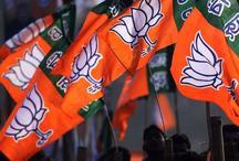 गुजरात चुनाव 2017 : भाजपा ने जारी की 28 उम्मीदवारों की तीसरी सूची, चौंकाने वाले हैं कुछ उम्मीदवार