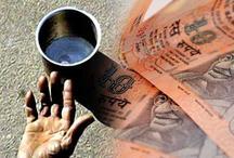 इस दिन करें बूढ़े भिखारी को इन वस्तुओं का दान, कभी नहीं होगी धन-धान्य की कमी