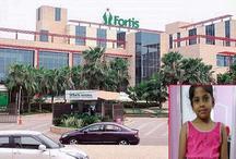 फोर्टिस हॉस्पिटल: डेंगू से बच्ची की मौत, हॉस्पिटल ने थमाया 18 लाख का बिल