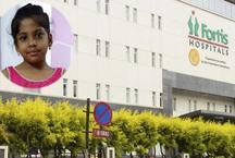 गुरुग्राम: फोर्टिस अस्पताल को लेकर बच्ची की मां लगाया बड़ा आरोप, बताई पूरी कहानी