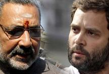 गिरिराज सिंह बोले- झूठ, फरेब और घोटाले की कांग्रेसी विरासत को आगे बढ़ा रहे हैं राहुल गांधी