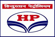 HPCL में नौकरी करने का सुनहरा मौका, सैलरी 40 हजार रुपए प्रति महीना