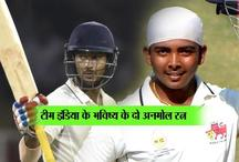 7 मैच में 5 शतक, 4 मैच में 1000 रन, कौन हैं ये दो खिलाड़ी, जो विराट-सचिन की राह चल पड़ा है