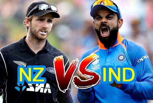 IND Vs NZ: टीम इंडिया ने न्यूजीलैंड को 53 रनों से हराया